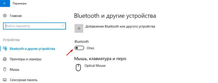 Microfon Bluetooth 7