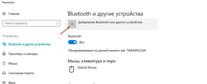 Microfon Bluetooth 8