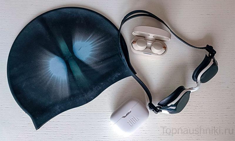 наушники для плавания